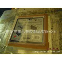高周波加工Iphone手机套吸塑 PVC透明塑料盒东莞厂家定做 可混批