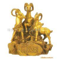 供应铜艺品(图)三羊开泰风水工艺品镇宅工艺品铜雕塑