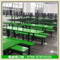 荔湾快餐肯德基小吃店食堂餐桌/员工食堂餐桌学生不锈钢餐桌椅厂家直销