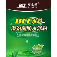 水性聚氨酯防水涂料 环保型高分子聚合物弹性防水材料 无毒无味
