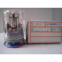 供应:台湾`SUNPOWER`电源 SPS-100-24