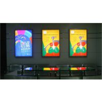 太原小店区做广告灯箱0351-8230416超薄、旋转灯箱_曲面灯箱_肯德基灯箱制作厂家报价
