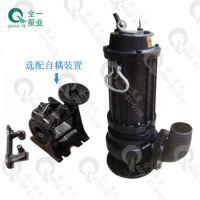 WQ WQG型潜污泵20-15-2.2 带搅拌潜水泵 不锈钢污水泵
