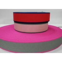 (银艺织带)大量销售各类间色宠物织带,涤纶织带