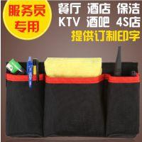 促销腰包批发,礼品腰包定做批发零售,清洁腰包工厂腰包厂家KTV对讲机腰包