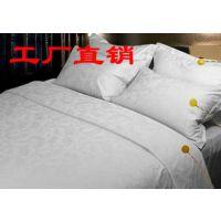 北京2015新款抱枕定做可定制多种款型。有床上抱枕、车用抱枕、礼品抱枕、沙发靠垫等多种可选