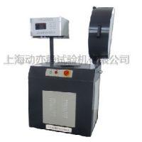 电机行业平衡机 转子平衡机13601896956