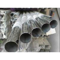 广州美亚供应不锈钢管 不锈钢圆管 厂家报价