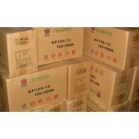 蓄电池NP7-12 12V7AH批发零售 全国包邮
