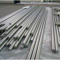 【S355J2G3】上海供应舞钢高强度S355J2G3钢板 全国配送中厚板