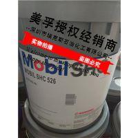 衡阳【Mobil Delvac 1340】|柴油机油