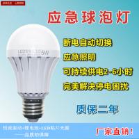 led智能应急照明灯泡E27螺口超亮节能电灯球泡5W7W9W12W球泡灯