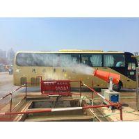 供应空气净化设备-降尘喷雾机