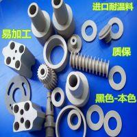 厂家批发peek棒 耐高温 通用级 韧性强peek棒