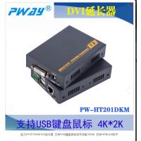 供应DVI延长器kvmDVI双绞线延器长驱100米,键盘鼠标延长器4K技术HDBaseT技术