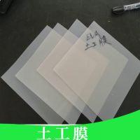 猪厂化粪池HDPE防渗膜厂家 华龙1.5mm黑色防渗土工膜批发