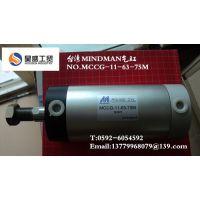 MINDMAN气缸MCCG-11-25-50