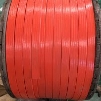 上海标柔电梯随行监控视频扁电缆厂家直销