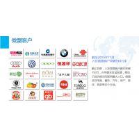 武汉化妆品微信三级分销系统,武汉化妆品微信营销解决方案