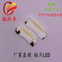 雄跃丰光电 020侧面发光红色 贴片LED 3810红光LED发光二极管