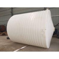 武汉塑料水箱 10吨锥底水箱