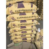 河南高强自流平微膨胀灌浆料生产厂家直销
