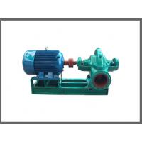 上海威沪S/SH型单级双吸中开泵