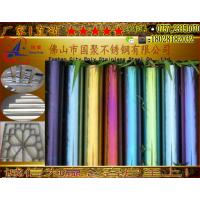304金黄色圆管外径12-24mm薄壁/壁厚1.0-2.0mm