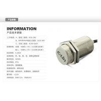 欣灵接近开关LJA30-10A1 电感式 传感器 交流二线AC90-250V 常开