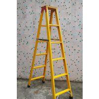 和业玻璃钢定制梯子 防腐坚固耐用 绝缘梯 玻璃钢绝缘梯