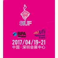 2017中国(深圳)国际品牌内衣展