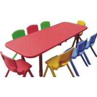 卡通幼儿园课桌椅加厚塑料儿童椅子靠背椅宝宝安全小凳子餐椅 天津市快乐童年玩具厂