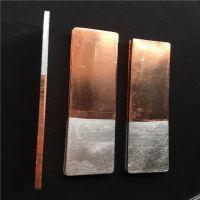 昌盛MG铜铝过渡板厂家 爆焊式过渡板 铜排
