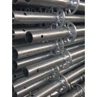 河北鑫茂建筑器材生产48-60系列承插式盘扣脚手架经过热镀锌内外加工