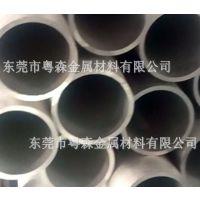 LED散热器6063无缝铝管 6063精抽铝管铝棒 6061-T6花纹铝板