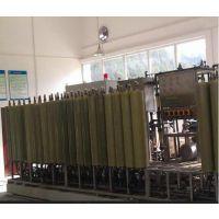 蓝博湾LBOW-5TC 乳制品分离浓缩设备,膜分离浓缩成套设备