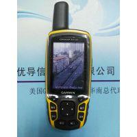 广州优导供应Garmin佳明新产品GPSMAP 631sc