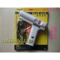 供应德利优 TU965A-100W 可调恒温热熔胶枪  大胶条