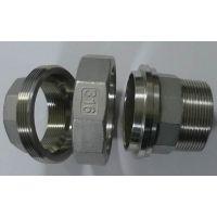供应供应多种多样冲压件加工厂、冲压件加工