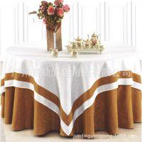 爵鼎星级酒店桌布餐桌布圆桌布料台布餐桌格子桌布定做批发