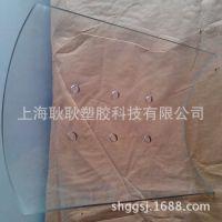 上海奉贤pc透明塑料板材打孔加工,来图来样精准钻孔加工pc板厂家