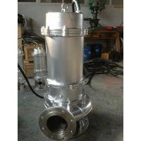 污泥泵80WQ80-15-7.5 排污泵直销 京天