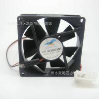 厂家供应8025单大4PIN机箱散热风扇 8厘米8寸电源散热风扇