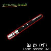 拓路虎TLH-870红光激光手电单点激光笔 裸笔价格 教鞭指星笔