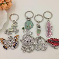韩版金属创意钥匙链 镶钻钥匙扣挂件配饰品批发