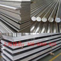 上海禄浩:9Cr18钢板 高碳高铬马氏体不锈钢9Cr18