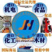 国外灯饰香港到深圳中山进口代理,通关|备案资料|文件|省钱