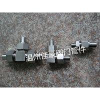 JB/T971焊接式弯通管接头,焊接式直角管接头,焊接式直角弯头