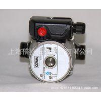 RS25/6德国威乐屏蔽泵 热水循环泵正品威乐水泵静音水泵轻型家用