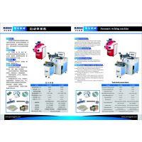 JH-M-200W模具激光焊接机 激光焊接机